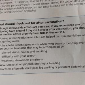 アストラゼネカ ワクチン接種1回目の副反応