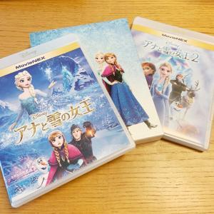 ディズニー映画で英語の勉強♫