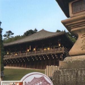 いい感じの奈良市の風景印。