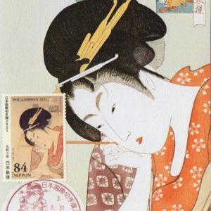 国際切手展2021の手作りマキシマムカード