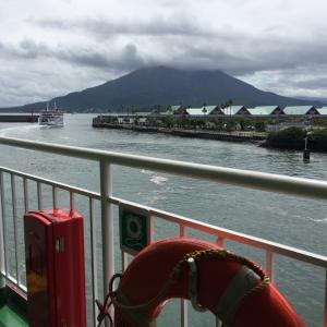 その2 鹿児島ひとり旅 桜島