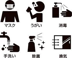24(木)〜30(水)空き時間のお知らせ 長堀橋美容室 手話美容室