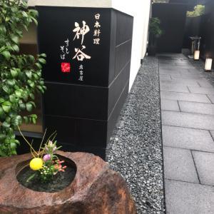 日本料理蕎麦 神谷で友達の誕生日ランチ & 平目をさばく