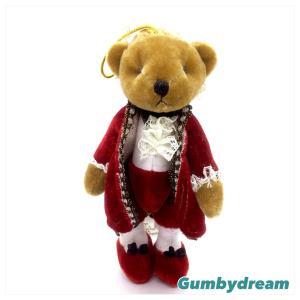 Mozart Bear