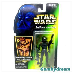 """Kenner Green Card """" Death Star Gunner 1996"""