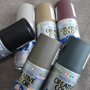 スプーン・プラグの手軽な塗装