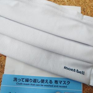 mont-bell(モンベル)のマスク