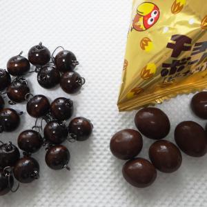 チョコっとボール と チョコボール