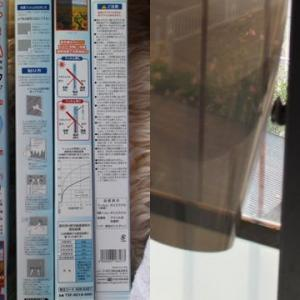 窓に遮光断熱フィルム