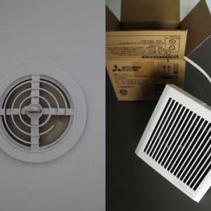 トイレに換気扇を設置