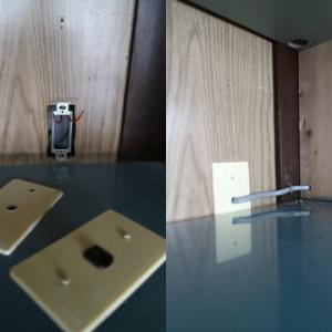 壁のスイッチを移動