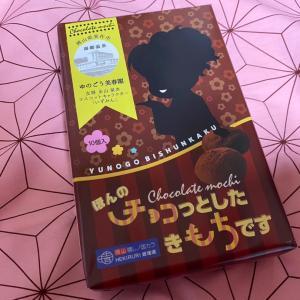 ★【訳アリ】ほんのチョコッとしたきもちです。特別価格のご案内