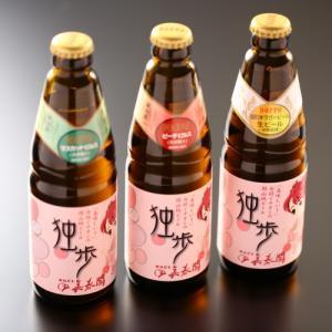 ★独歩ビール通常販売価格にて販売しております