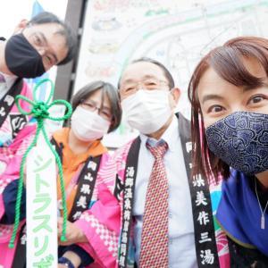 ★笑顔いっぱいの岡山県に
