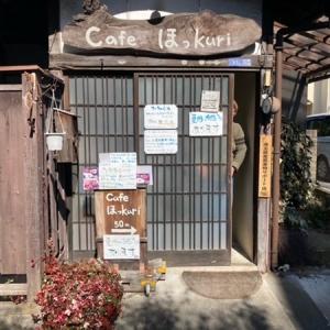 カフェほっkuriさん。