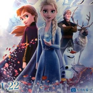 「アナと雪の女王2」の感想文