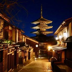 祇園散歩 夜の祇園 2020.2.4 Sanpo 219