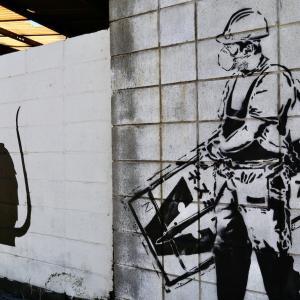 Art of Kitakagaya's Wall 2020.10.24 Museum 11