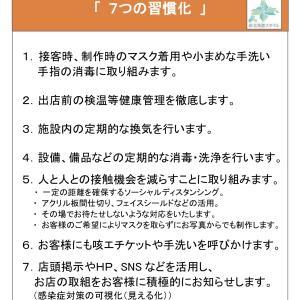 お祝い・プレゼント似顔絵♫ 7/10〜ラソラ札幌様で似顔絵出店します!
