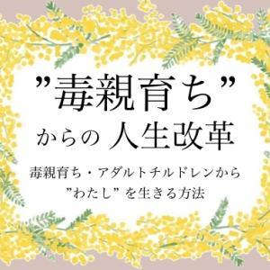 【7月開催】おはなし会、新会場!