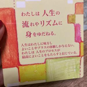 """""""祝☆50人 tsunagu∞トーク・ヒーリング"""""""