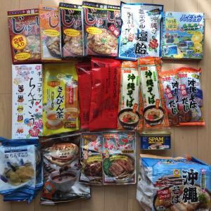 沖縄で買ったモノ~