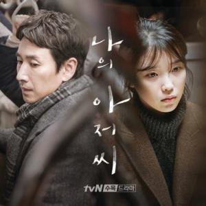 BS放送 11月開始のおすすめ韓国ドラマ