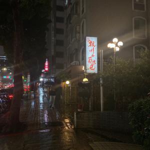 「杭州小籠湯包」・・ここの小龍包、一番好きかも!