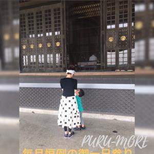 お参り★広島県 福山市 小顔 ハイフ コルギ 痩身 脱毛 プルモア