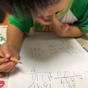 弟4歳・繰り上がり足し算と割り算の理解
