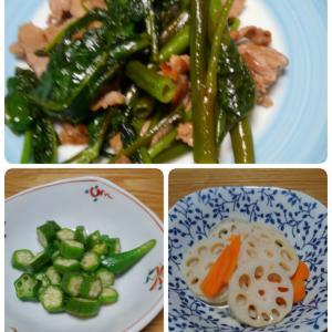 定番の野菜料理
