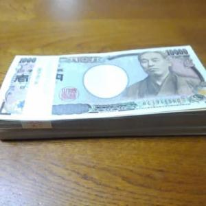 日本の年金制度って酷く有りませんか