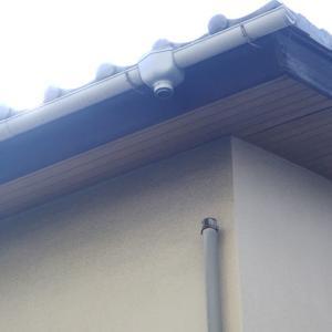 台風被害 雨樋の修理