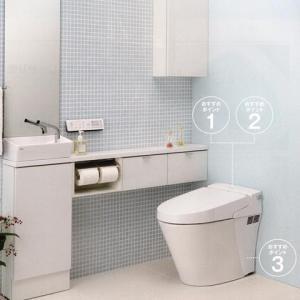トイレのお悩みを解決! 空間ひろびろ、世界最小タンクレストイレ SATIS S