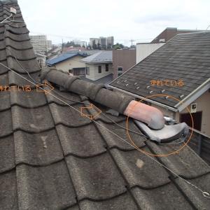 セメント瓦の屋根の点検