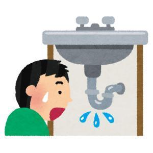 洗面器の排水トラップの取り替え