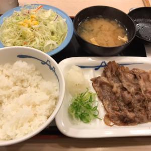 牛焼き肉定食