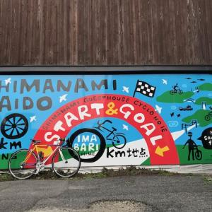 タンデム自転車祭り
