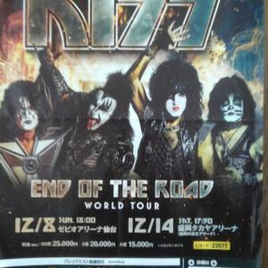 KISS THE FINAL TOUR EVER in SENDAI
