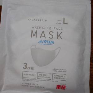 エアリズムマスク購入(#^^#)