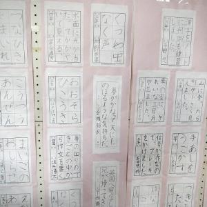 カルチャー教室 冬の体験フェア・作品展2週目がスタート!