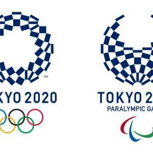 オリンピックが難しそうだな・・・