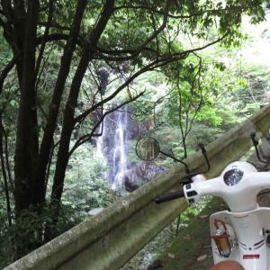 白かぶ注油後の試走は、滝のある山奥へ