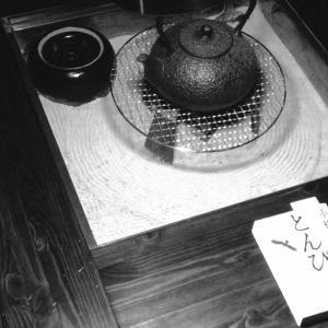 カテゴリー「囲炉裏と火鉢」を起ち上げる