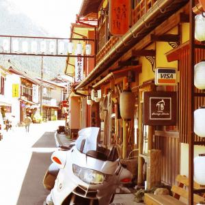 7月1日放送「えぇトコ「心が晴れる神秘の山~奈良・天川村~」」見ました!