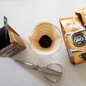 お気に入りのコーヒーと、残念な報せ。