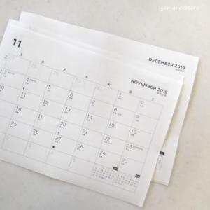 アラクネ*無料DLで、おくすりカレンダー。