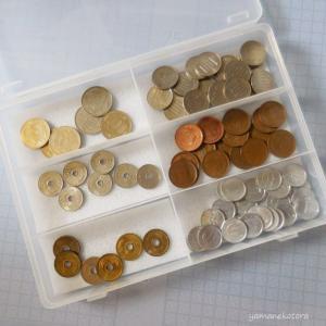 キャッシュレスと、小銭を活かす工夫。