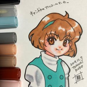 イラスト修行(100円ショップアルコールマーカー三本勝負)