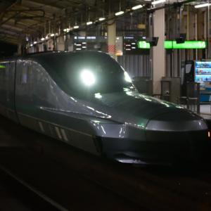山形遠征記 試験車両ALFA X編